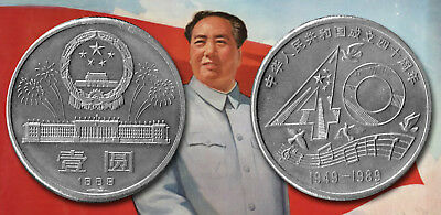 CHINA:- 1 Yuan, 40th anniversary of The PRC commemorative coin dated 1989 AP6126