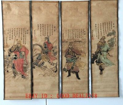 A Set Of 4 Pieces,Old  Scroll Chinese Painting/Portraits Of 4 Famous Generals