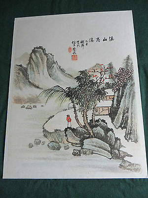 VINTAGE ORIGINAL Chinese Watercolour - LANDSCAPE Mountains & Pinetrees - NEW