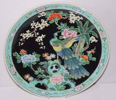 LARGE QING ANTIQUE CHINESE STRAITS NYONYA PERANAKAN PORCELAIN PLATE 31cm 19th C