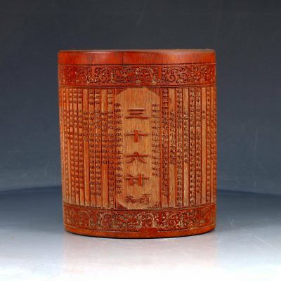 Chinese Bamboo Hand Carved Art Of War Brush Pot  DY152