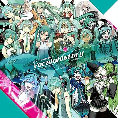V.A. Exit Tunes Presents Vocalohistory Feat. Hatsune Miku CD Japan LTD LP Size