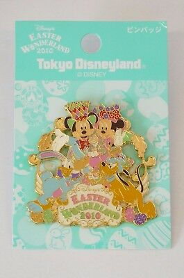 Tokyo Disney Resort Pin Easter Wonderland 2010 Mickey Minnie Thumper Miss Bunny