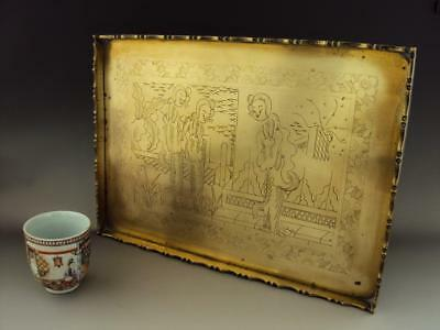 V-Fine Chinese Brass Tray Plate Antiques Oriental
