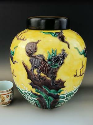 Marked, STUNNING Chinese Porcelain Oriental Sancai Beast Vase
