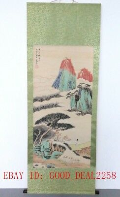 Large CHINESE Watercolor Painting Hand-Painted Pine Landscape On Silk  FG56