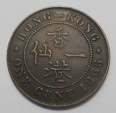 1866 Hong Kong Cent F-VF ** Very Nice SCARCE Queen Victoria EARLY UK Bronze Coin