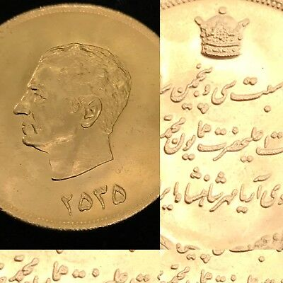Antique Islamic Persian Mohamad Reza Shah Pahlavi 41g 22ct Gold Coin Scrap 41g