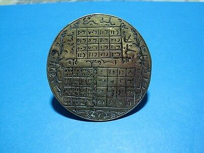 Excellent Ottoman Bronze Office Seals More Then 100 Years Old (2)