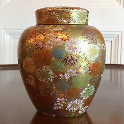 Pretty Japanese Satsuma Pottery Jar And Cover, Meiji Period, Signed. 12cm High.