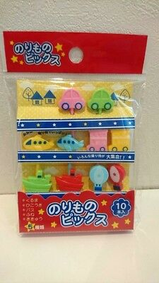 Lunch Box Bento Accessories Fork Picks Vehicle Car Ship Airplane Bus10pcs F/S
