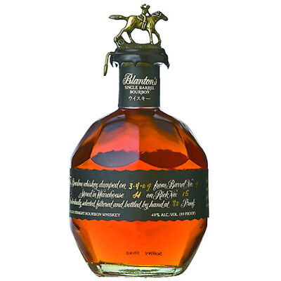 Blanton's Black SIngle Barrel Bourbon Whiskey 700ml