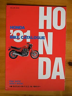 '91 Honda motorcycle brochure catalogue. The 1991 Honda range.