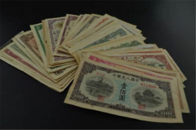 Collection of 60 PCS China's first set of RMB paper money bank currency