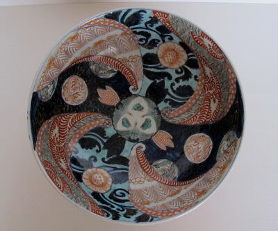 "Rare Antique 19th Century Japanese Imari Bowl Dragon Medallions 9.75"" wide"