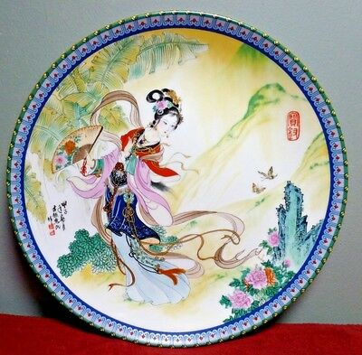 """Imperial Jingdezhen Porcelain """"BEAUTIES of the RED MANSION"""" Collector Plate 1985"""