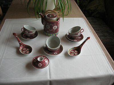 6 teiliges Chinesisches Teeservice