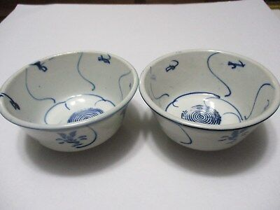 2    Vintage  Chinese   Blue   And    White   Rice  Bowls    ( Made  In  China )