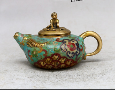 China Royal Bronze Copper Cloisonne Enamel Lucky Flower Wine Tea Pot Flagon