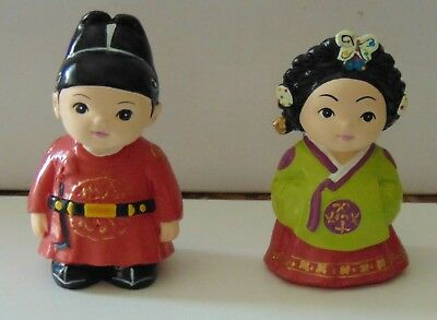 "Deirume Korean Folk Doll figurines traditional wedding? small 3"" with box"