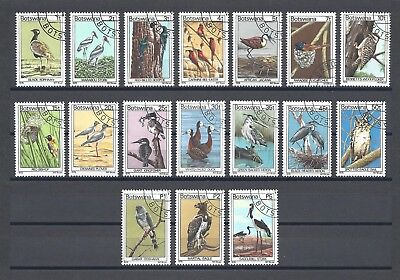BOTSWANA 1978 SG 411/27 USED Cat £48