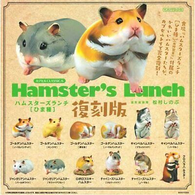 Capsule Classica Hamster's Lunch Mini Figure Complete x12 pcs set KAIYODO Japan.