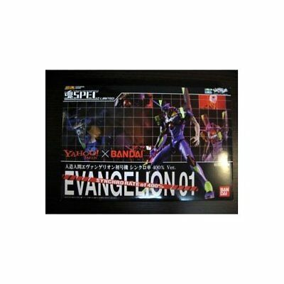 Bandai Tamashii Spec Limited Evangelion 01 Synchro Rate of 400% Japan new .