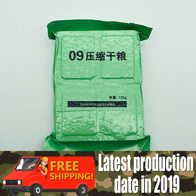 CHINESE EMERGENCY FOOD MRE RATIONS SURVIVAL ARMY PLA FOOD BARS Type 16 600Kcal