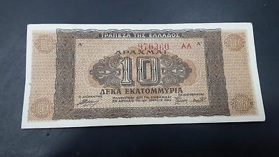 Greece 10 Million Drachmai  1944 AU-UNC Banknote
