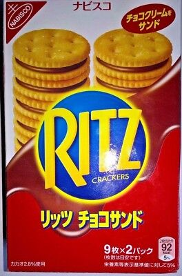 Ritz Crackers Chocolate Filling RARE Japanese Import 160g (9 sheets x 2 packs)