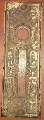 Antique/Vintage Victorian Doorknob Back Plate Ornate Design Shabby    #E2