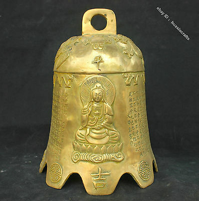 "10"" Collect China Fane Old Brass Bronze Statue Dragon phoenix Buddha Bell Zhong"
