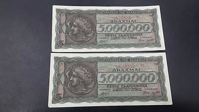 Greece 5 Million Drachmai 1944 HIGH GRADE CONSECUTIVE NUMBERS Banknote