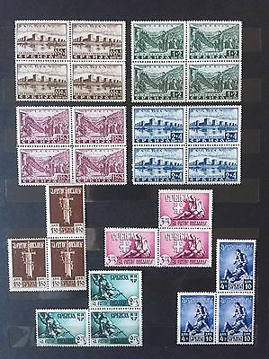 Serbia - Yugoslavia Trips And Quad Set Stamps Lot - MNH - From The 1940's