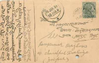 Inde India Cover Card