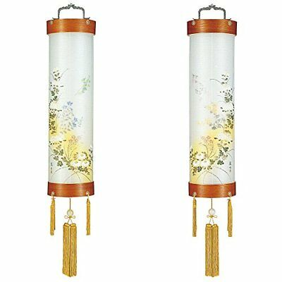 Sumiyoshi JAPAN Lantern No.8: 5388-W (Pair)  Zelkova veneer plywood, Silk