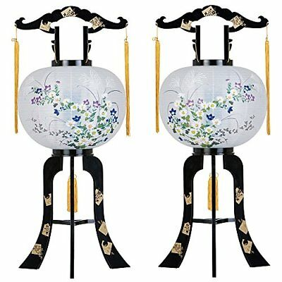 "Takita JAPAN lantern turning light No. 11 ""Yawata"" 2511 - W (pair)"