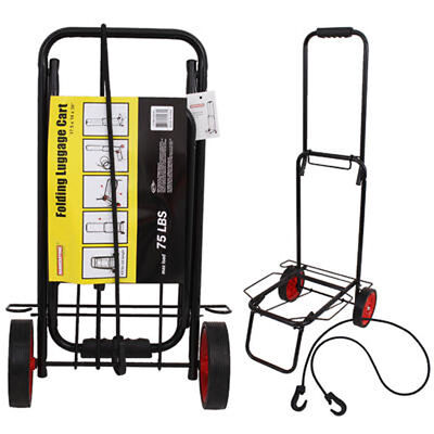 75 lbs Portable Travel Folding Shopping Laundry Luggage Cart w/ Securing Straps