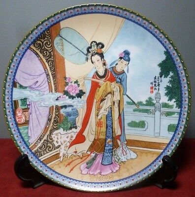 """Imperial Jingdezhen BEAUTIES of the RED MANSION Porcelain Plate #2 ~ """"Yuan-chun"""""""