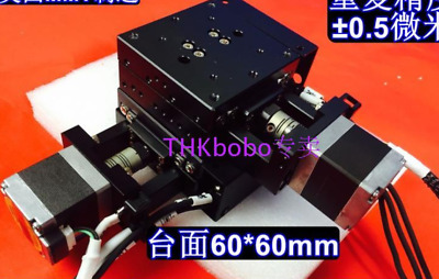 MMT Motorized XY 2-axis Precision Linear Stage Table,size 60*60mm,travel 30mm