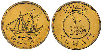 KUWAIT Jabir Ibn Ahmad 1410-1990 Nickel-Brass 10 Fils PCGS SP66 Ex King's Norton