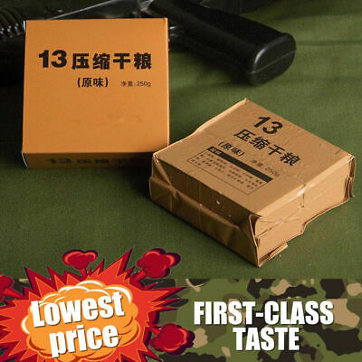 CHINA EMERGENCY FOOD MRE RATIONS SURVIVAL ARMY FOOD BARS Type 13 Original flavor