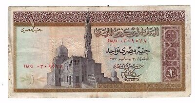 Egypt 1977 One Pound circulated note fine