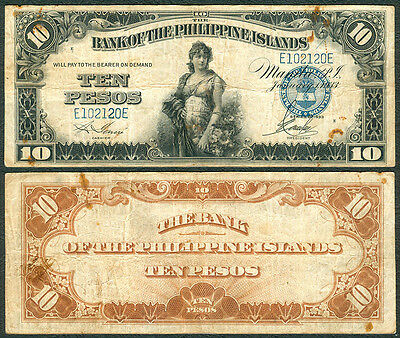 1933 US Philippines 10 Pesos Pick #23 Bank of the Philippine Island Banknote A4