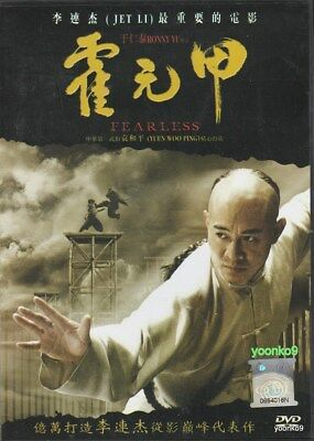 Fearless DVD (2006) Movie _ Chinese Sub _NTSC Region 3  _ Jet Li