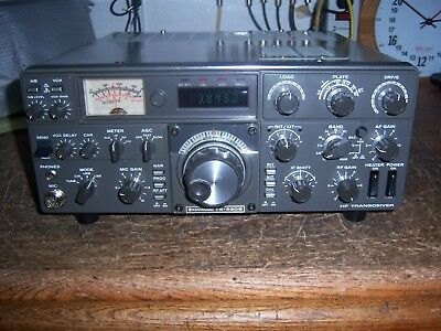 Kenwood TS-530S HF Transceiver - Very Nice Condition - Works Great