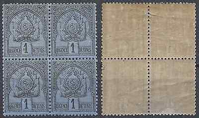 France Colony Tunisia No.9 Block 4 - New With Original Gum - Side