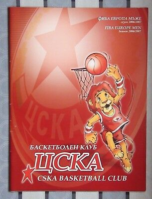 Yearbook basketball CSKA Sofia, Bulgaria 2006-07