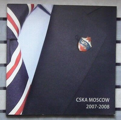Yearbook basketball CSKA Moscow 2007-08