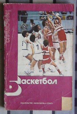 Yearbook basketball USSR 1983